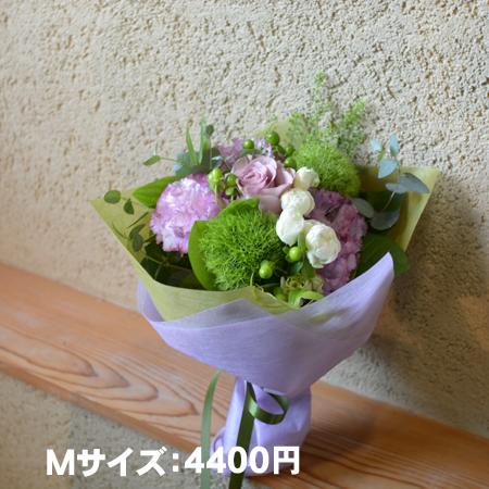 ブーケ風花束 【ブルー・パープル系】