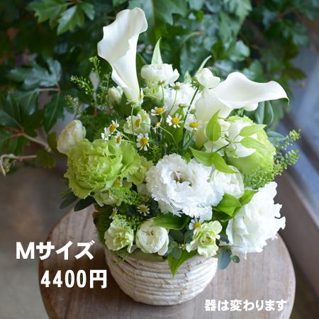 アレンジメント【ホワイト・グリーン系】