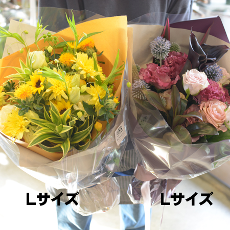 ワンサイド花束 【イエロー・オレンジ系】