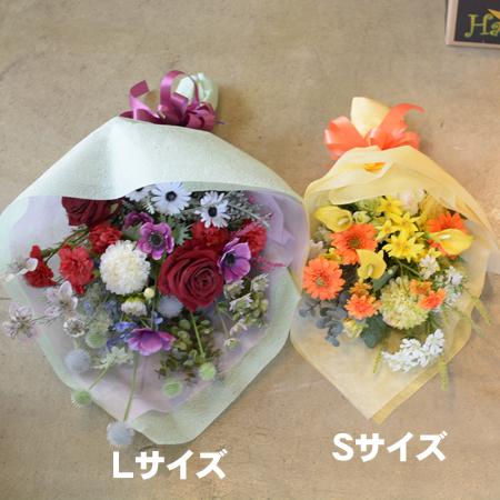 ワンサイド花束 【レッド系】